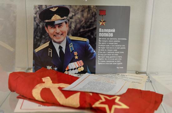 Володин вручил почётные грамоты Борису Громову и Валерию Востротину