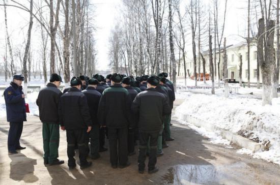 Россия и КНДР смогут обмениваться осуждёнными