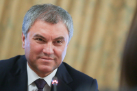 Володин указал на рост товарооборота между Россией и Словакией