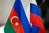 Россия и Азербайджан укрепят культурные связи