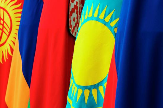 Интеграционный клуб Совета Федерации подвёл итоги