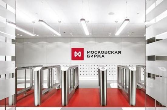 Российский фондовый рынок открылся падением на фоне угрозы новых санкций