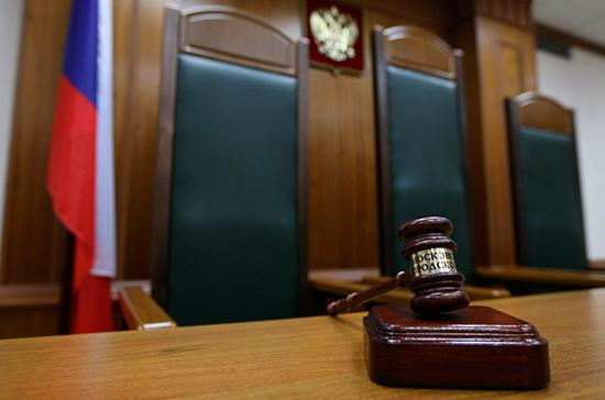 Путин предложил ужесточить ответственность за организацию преступных сообществ