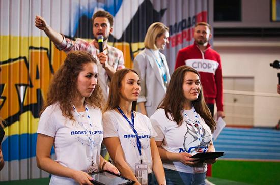Активисты «Молодой Гвардии» помогут в реализации инициатив, направленных на решение проблем жителей