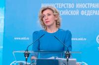 В МИД ответили на намерение США ввести новые антироссийские санкции