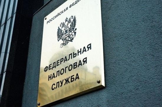 Иностранных поставщиков электронных услуг обязали вставать на учёт в ФНС