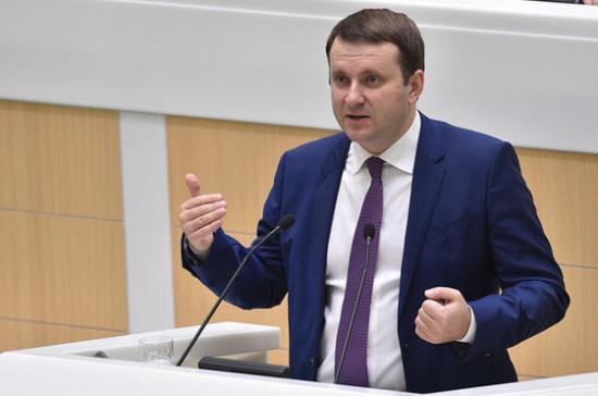 Орешкин рассказал, за что его не любят в правительстве