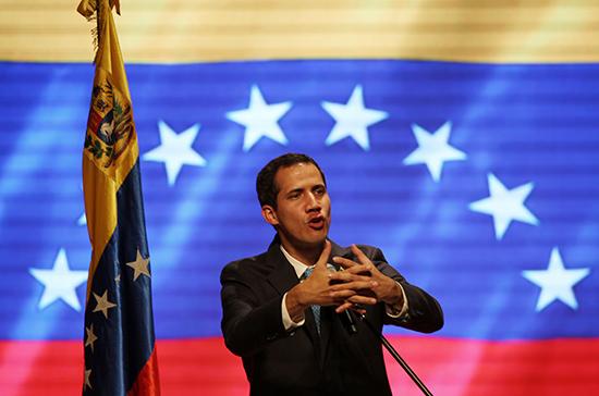 Гуайдо признал выгодными российские инвестиции в экономику Венесуэлы