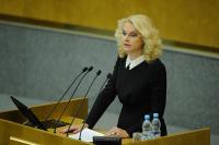Все регионы заключили соглашения о финансировании нацпроектов, сообщила Голикова