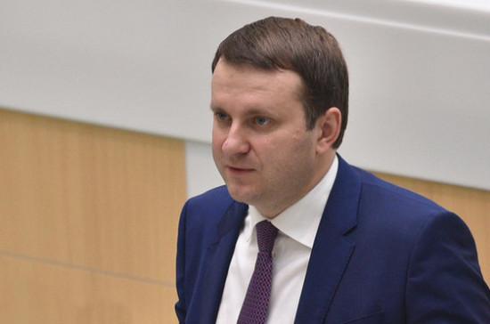 Россия будет отменять визы по принципу взаимности, заявил Орешкин
