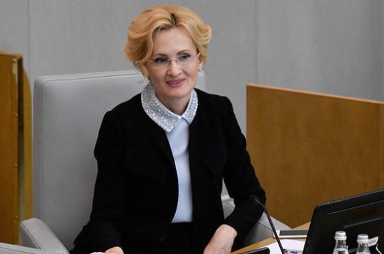 Яровая предложила установить единые требования к работе комиссий по приёму детских лагерей