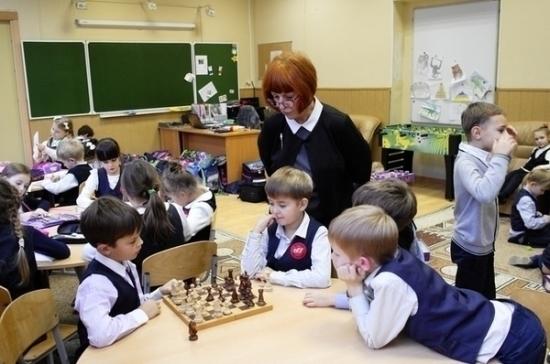 В Краснодарском крае начался новый этап проекта «Шахматы в школе»
