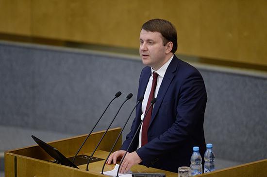 Орешкин выступит перед депутатами Госдумы 6 марта