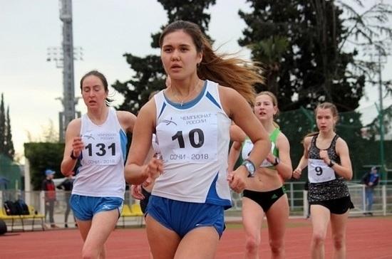 В Сочи стартовали Всероссийские соревнования по спортивной ходьбе