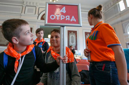 В России появился профстандарт вожатого