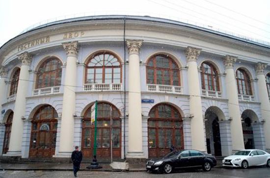 Несколько улиц в центре Москвы перекроют 20 февраля
