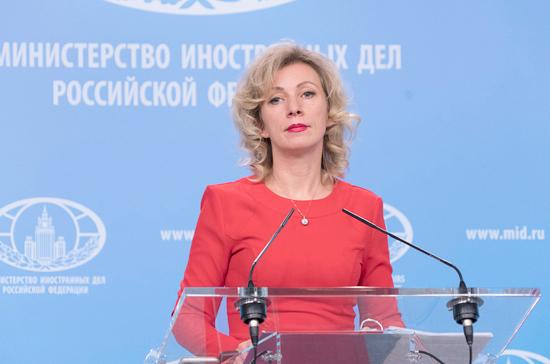 Захарова прокомментировала слова Порошенко об отмене США всех встреч с Россией