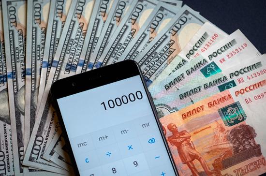 Должников по ипотеке освободят от непомерной нагрузки