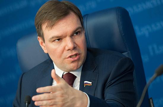 Левин прокомментировал расследование Госдумы по фейковым новостям
