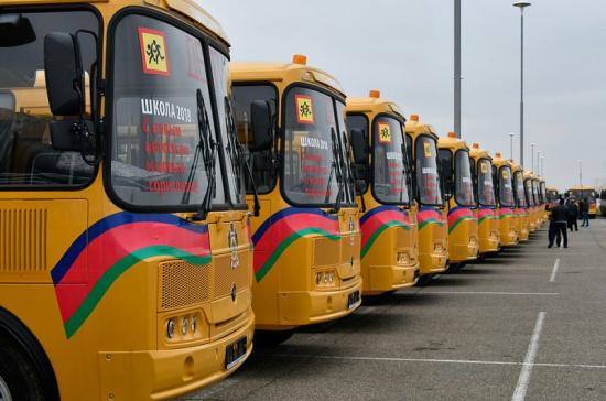 Краснодарский край купит 98 школьных автобусов в 2019 году