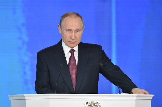 Путин начал оглашение Послания Федеральному Собранию