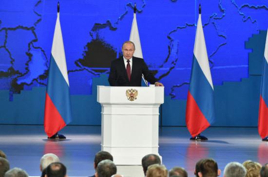 Путин: все школы должны оснастить современными бытовыми удобствами