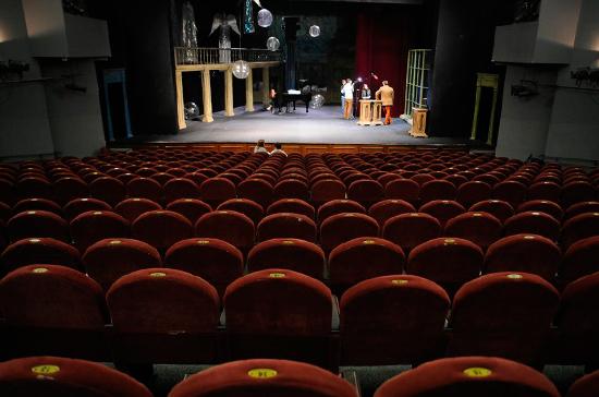 В Минкультуры хотят определить неэффективные театры и музеи
