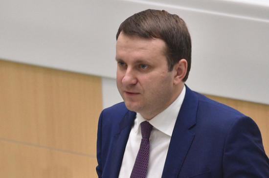 Орешкин рассказал, когда произойдёт снижение ставок по ипотеке