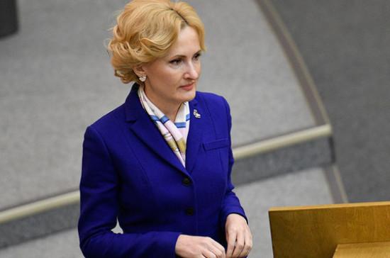 Яровая: стратегия Путина стала основой для новых социальных проектов