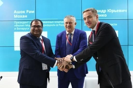 ФМИ объявила о дополнительных инвестициях, направленных на производство инновационной продукции