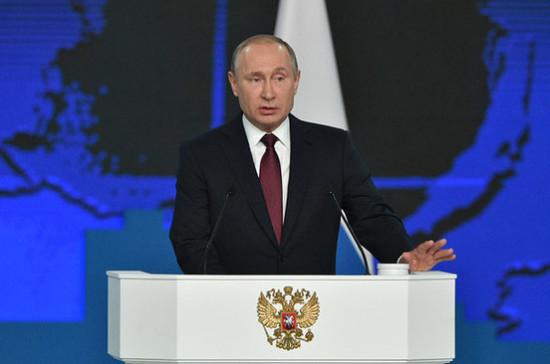 Уровень зарплат бюджетников не должен опускаться ниже среднего по региону, указал Путин