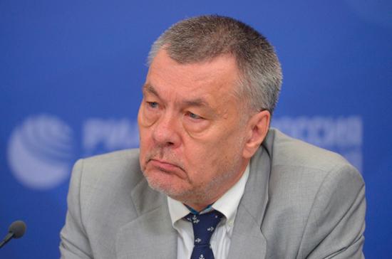 Эксперт объяснил, почему в бундестаге раскритиковали признание Германией Гуаидо