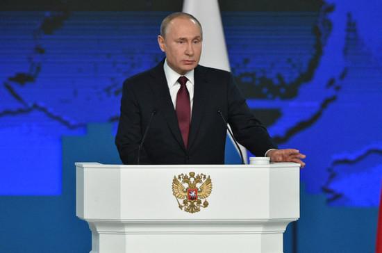 Путин предложил освободить многодетных от налога на 6 соток