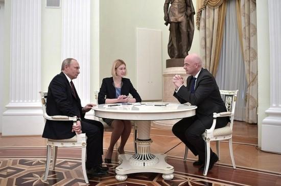 Путин встретился с президентом FIFA Инфантино