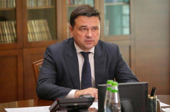 Послание Президента имеет стратегическое значение для региональной власти, считает Воробьёв