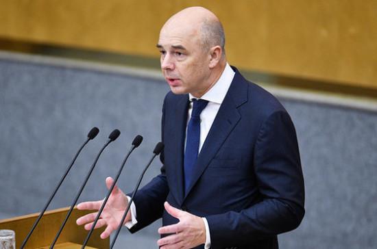 На выплаты пенсионерам сверх прожиточного минимума понадобится 160 млрд рублей, заявил Силуанов