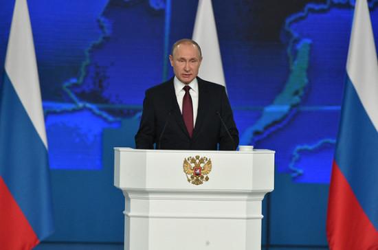 Путин рассказал, как государство поддержит семьи с детьми