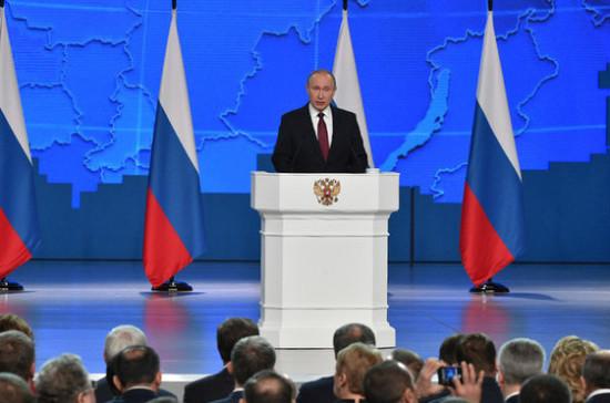 Путин призвал укреплять координацию в рамках Союзного государства России и Белоруссии