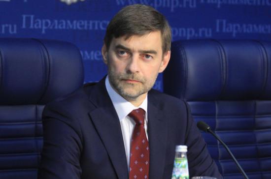 Железняк: Россия ответит незамедлительно на любую угрозу национальному суверенитету