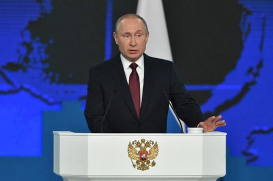 Путин: Россия намерена развивать диалог с Японией для заключения мирного договора