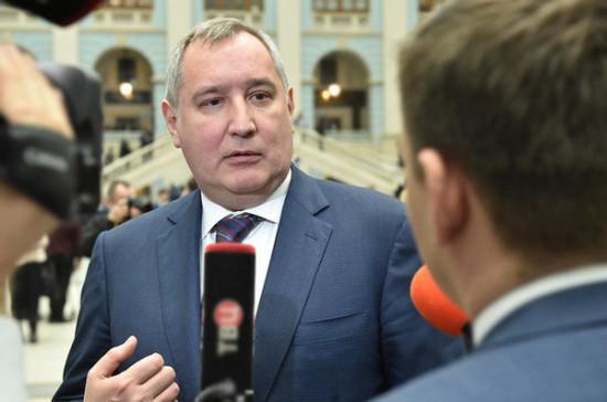 Рогозин усомнился в способности Илона Маска превзойти «Энергомаш» в ракетных двигателях