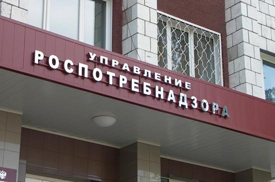 Роспотребнадзор предложил установить критерии оценки качества услуг социальных НКО