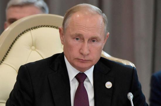 Путин поручил кабмину рассмотреть вопрос о разработке плана в области прав человека