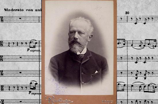 Четвёртую симфонию Чайковского впервые исполнили 141 год назад