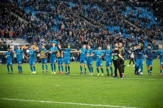 Петербургский «Зенит» пробился в 1/8 Лиги Европы