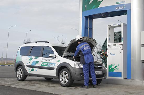 Газовые заправки появятся в каждом селе