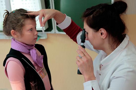 Законопроект о «школьной медицине» может быть принят в весеннюю сессию
