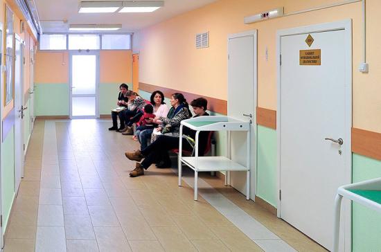 На развитие детских поликлиник ежегодно направляют 10 млрд рублей, рассказали в Минздраве