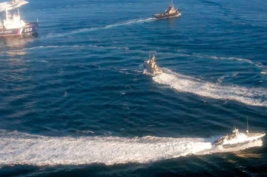СБУ возбудила дела против семерых российских офицеров из-за инцидента в Керченском проливе