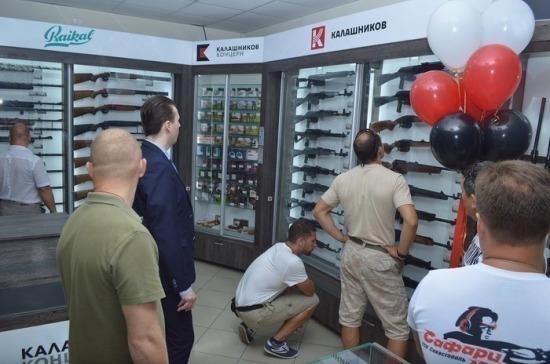 «Калашников» раскрыл характеристики нового миниавтомата АМ-17